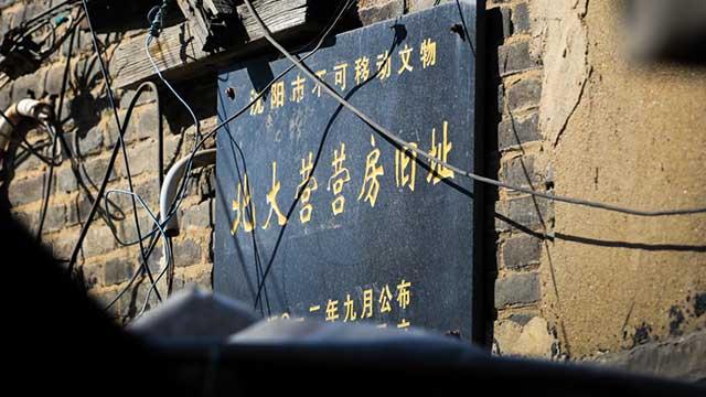 沈阳北大营营房旧址航拍