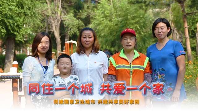 皇姑区柳江社区:创卫助力 老红楼旧貌换新颜