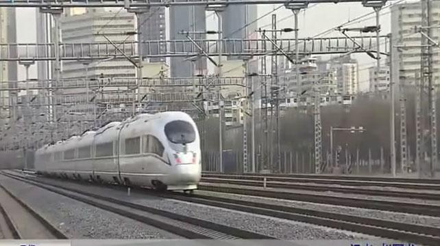 全省高铁运营总里程突破2000公里 位列全国第一
