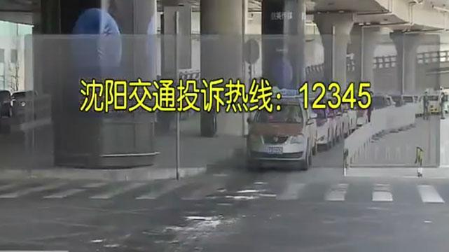 """我市对春运期间出租汽车违规行为""""零容忍"""""""