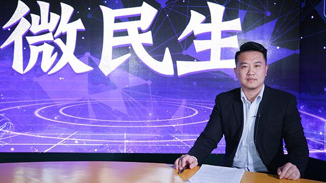 解读沈阳市新一代人工智能发展规划 三年行动计划等相关政策