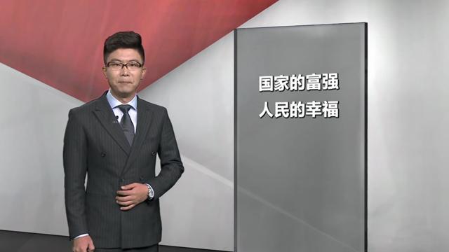 新华社评论员:传承红色血脉,续写先烈荣光——写在清明节到来之际
