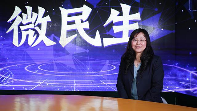 沈阳市开展国家组织药品集中采购和使用试点工作政策解读