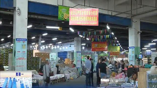 大东区:广宣传严追责 增强百姓安全感