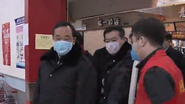 张雷调研检查新民市疫情防控工作