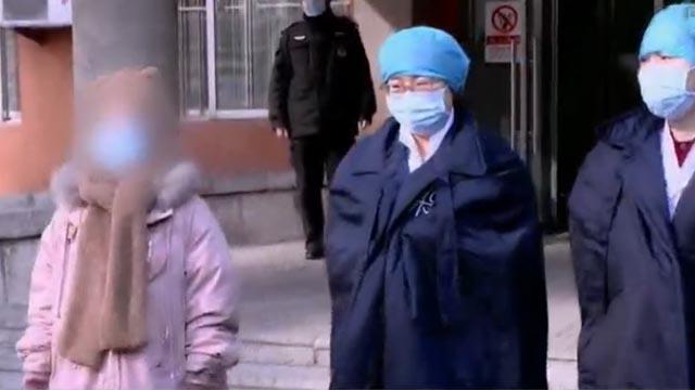 """战""""疫""""捷报:我市第一例新冠肺炎确诊病例治愈出院"""