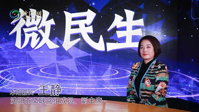 沈阳的文化新标志——中国旗袍文化节的那些事