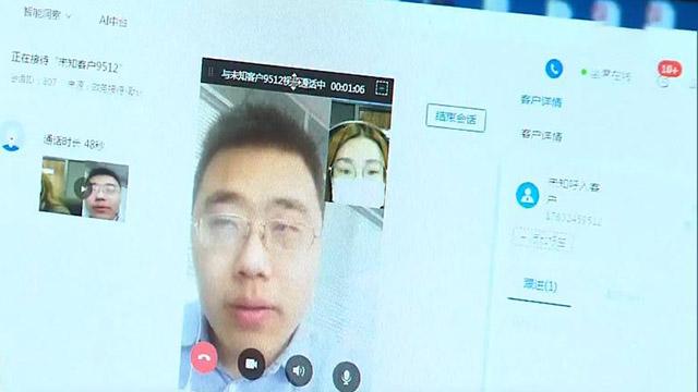 """皇姑区:政务服务实现""""不见面审批"""""""