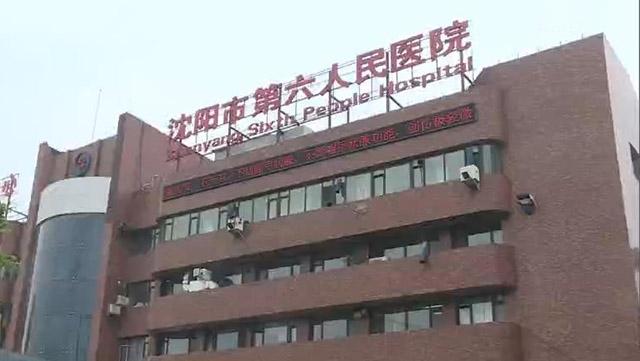 市第六人民医院:创新核酸检测服务 助力企业复工复产
