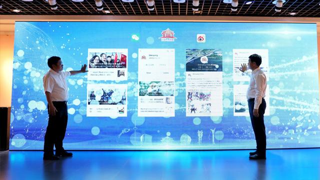 沈阳城市英文微信公众号和微博账号正式上线