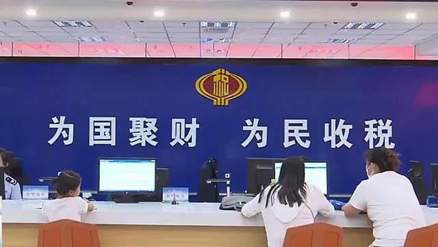 《沈阳市政务数据资源共享开放条例》10月1日起施行