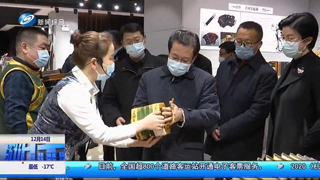 姜有为率沈阳市党政代表团赴新疆塔城考察并推进对口援疆工作