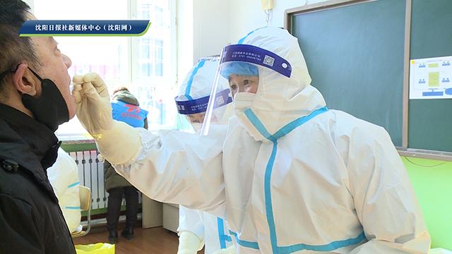 全城检测 和平区太平里社区核酸检测点检测有序进行