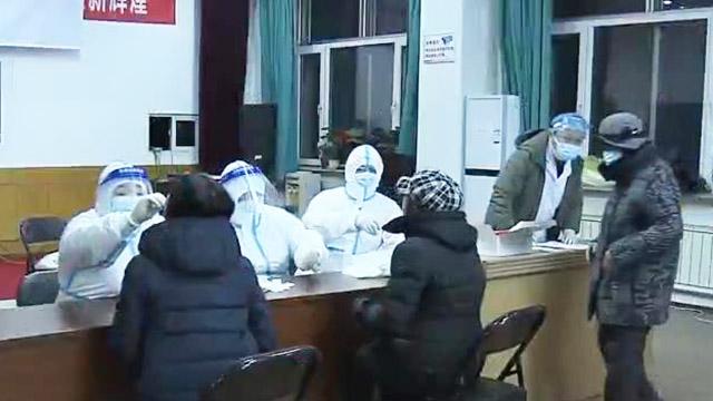 铁西区皇姑区于洪区开始第二轮全员核酸检测