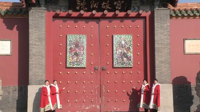 """小年沈阳故宫挂""""门神"""" 祥和喜庆迎新春"""