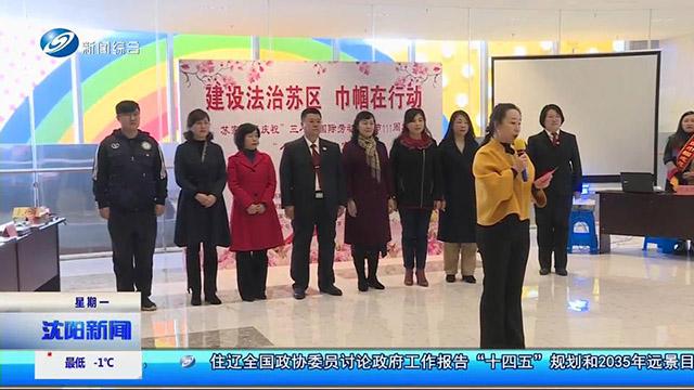 """全市各地举行多彩活动庆祝""""三八""""妇女节"""