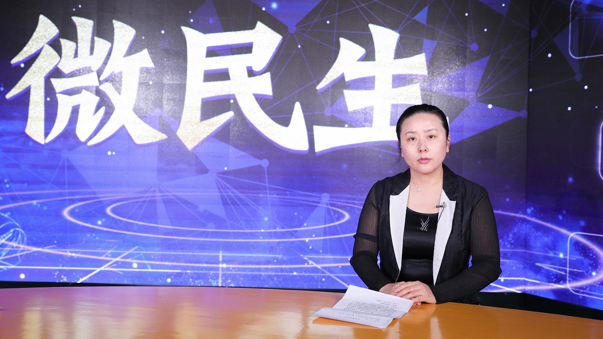 """沈阳铁西发布""""工业文化+""""研学路线"""