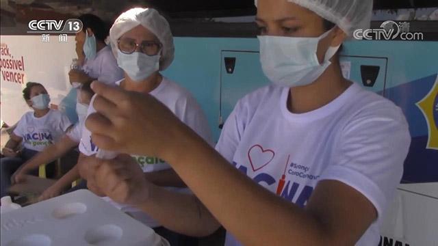 两批中国产新冠疫苗活性药物成分运抵巴西