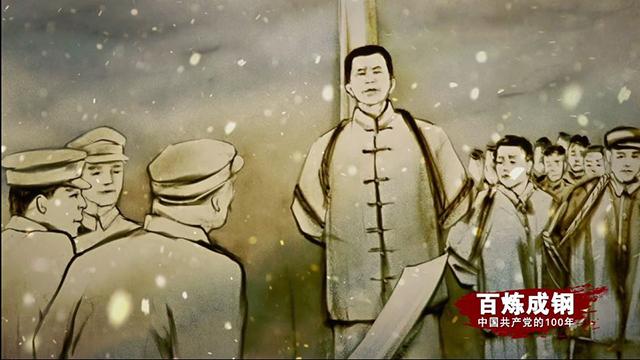 《百炼成钢:中国共产党的100年》第六集 劳工万岁