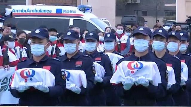 辽宁省人体器官捐献者骨灰在沈公益落葬