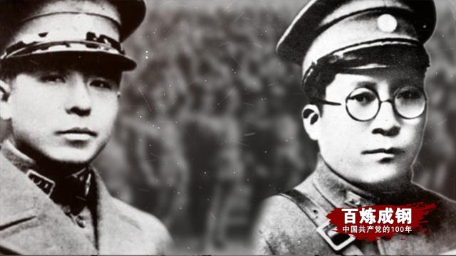《百炼成钢:中国共产党的100年》第十七集 西安事变