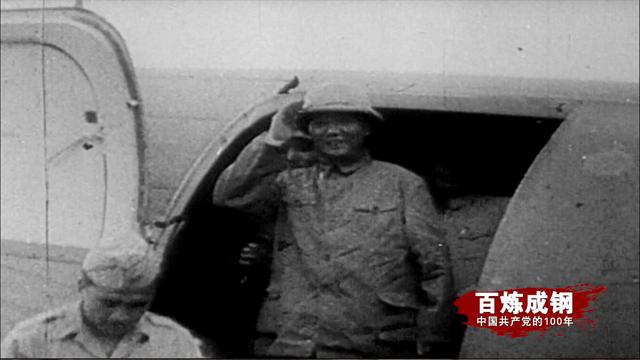 《百炼成钢:中国共产党的100年》第二十二集 胸中自有雄兵百万