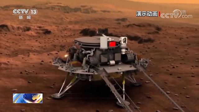 """我国首辆火星车命名为""""祝融号"""""""