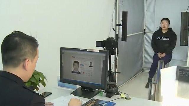 我省全面启用电子身份证和电子驾驶证