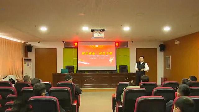 和平区残联组织残疾人开展电商公益培训