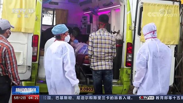 印度安得拉邦医院氧气短缺致11名患者死亡