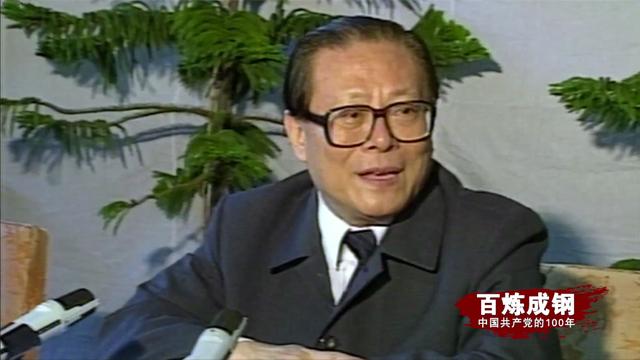 《百炼成钢:中国共产党的100年》第五十五集 上下求索