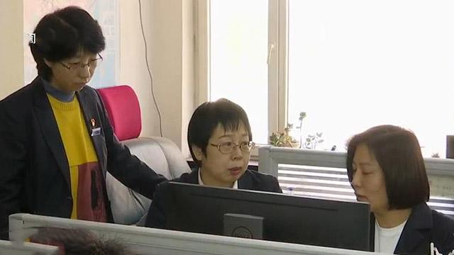 王淑燕:30年守护社保系统平稳运行