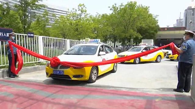 沈阳北站南广场出租汽车站开场迎客