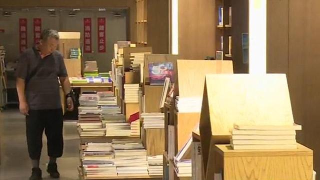 玖伍文化城:用阅读圈粉 打造城市文化新地标