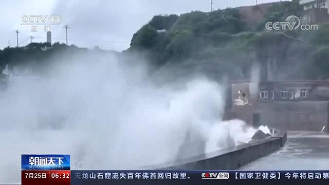 """台风""""烟花""""即将登陆 舟山转移安置群众35000多人"""