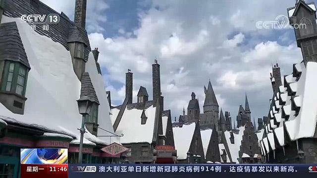 北京环球度假区正式启动了内部压力测试