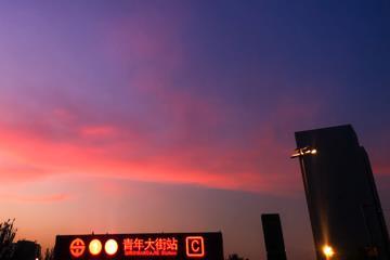 沈阳 收集日落时的云朵